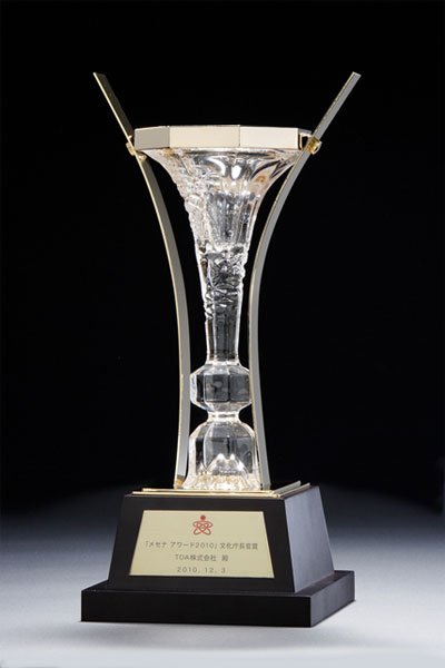 The 2010 Mecenat Award Trophy awarded for the Director General of the Agency of Cultural Affairs Prize