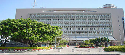 Miyakojima City Hall in Okinawa