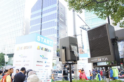 TOA supports the Kobe Marathon | toa.com.ua