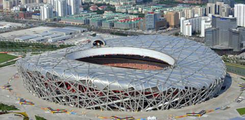 Пекинский национальный стадион, Пекин