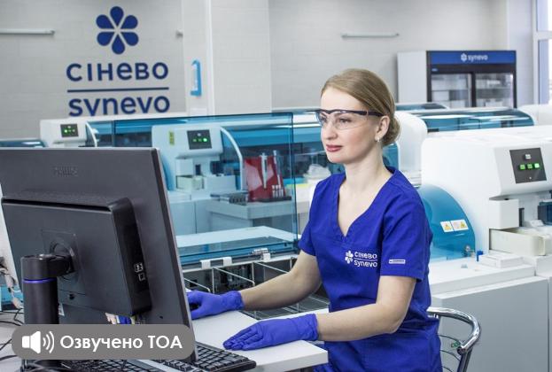 «Синэво Украина» выбрала кристально чистый звук ТОА